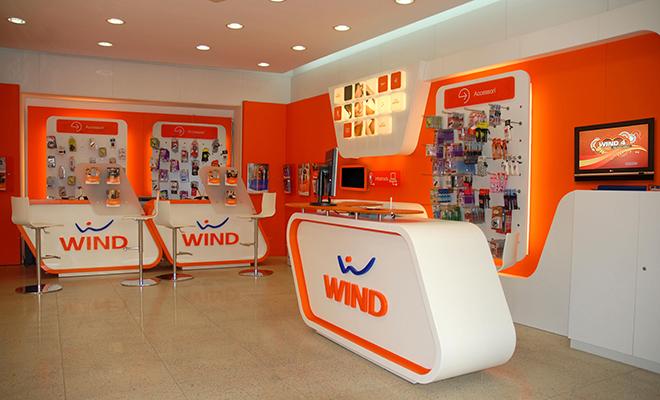 Wind store esarc srl for Mobil shop srl